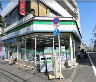 ファミリーマート 平和台店の画像1