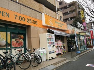 アコレ 平和台駅前店の画像1