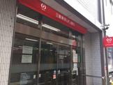 三菱東京UFJ銀行 江古田支店