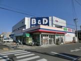 B&Dドラッグストア中小田井店
