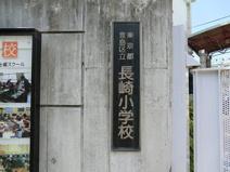 豊島区立長崎小学校