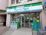 ファミリーマート新宿七丁目店