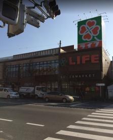 ライフ新桜台駅前店の画像1
