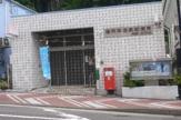 湯河原温泉郵便局