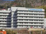 湯河原病院
