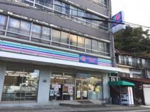 コミュニティ・ストア・伊豆山ちばや店