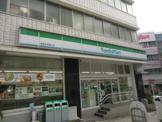ファミリーマート熱海平和通り店
