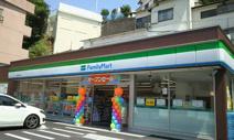 ファミリーマート熱海駅前店