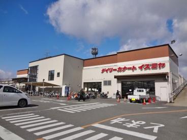 デイリーカナートイズミヤ 羽束師店の画像1