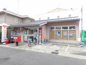 伏見羽束師鴨川郵便局の画像1