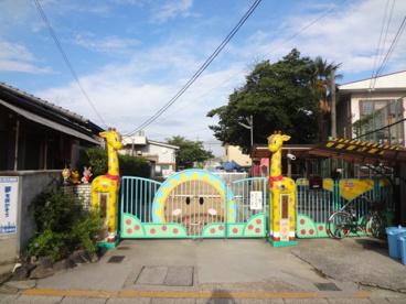 横大路保育園の画像1