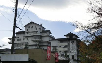ホテル清風苑の画像1