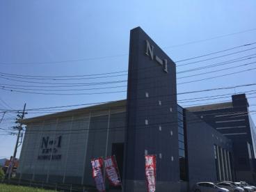 N−1 新富町店の画像1