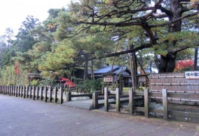清水園の画像1