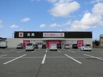 HIRASEI遊 新発田豊町店