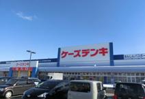 ケーズデンキ 新発田店