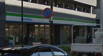 ファミリーマート江東福住二丁目店の画像1