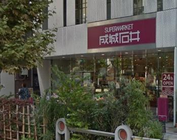 成城石井 神保町店の画像1