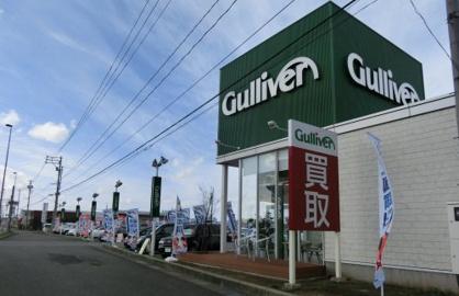 ガリバー 新発田店の画像1