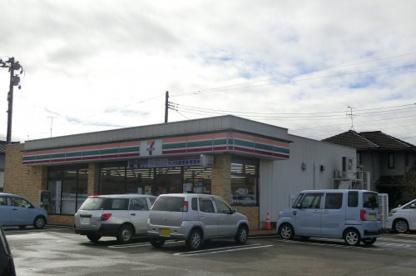セブン-イレブン 新発田御幸町店の画像1