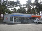ローソン 聖籠山倉店