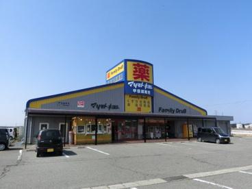 マツモトキヨシ 新発田豊町店の画像1