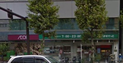まいばすけっと 新富町駅前店の画像1