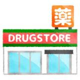 新生堂薬局昇町店