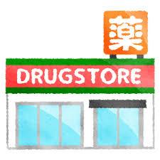 新生堂薬局昇町店の画像1