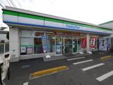 ファミリーマート石神井台二丁目店