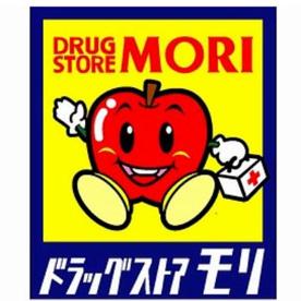 ドラッグストアモリ 那珂川店の画像1