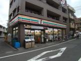 セブン‐イレブン 池袋本町店