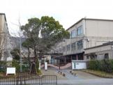 醍醐西小学校