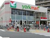 ヨークマート 下板橋店