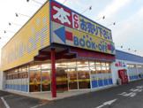 BOOKOFF太田高林店