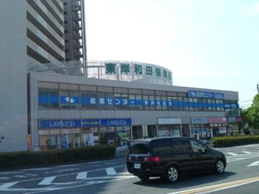 東岸和田保育園の画像1