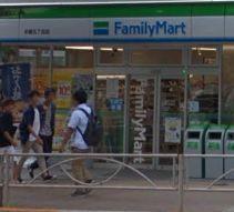 ファミリーマート 本郷五丁目店の画像1