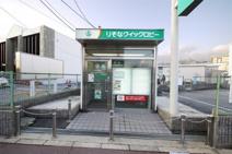 りそな銀行 阪急山本駅南出張所