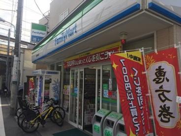 ファミリーマート南新宿駅前店の画像1