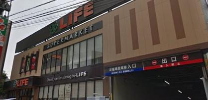 ライフ若松河田駅前店の画像1