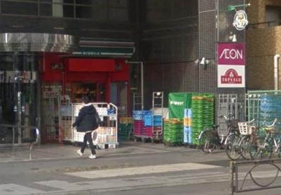 まいばすけっと 大塚5丁目店の画像1