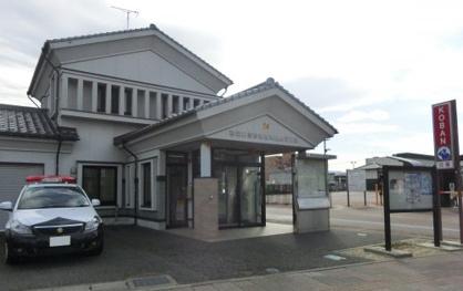 新発田警察署 新発田駅前交番の画像1