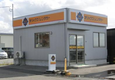 オリックスレンタカー 新発田店の画像1