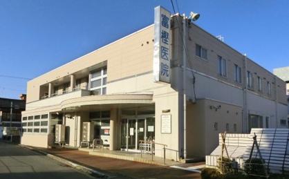 富樫医院の画像1