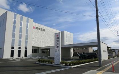 関塚医院の画像1
