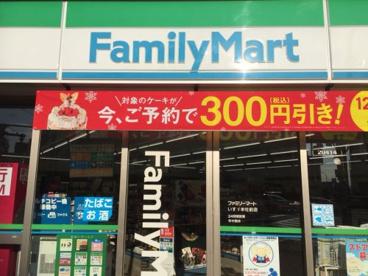 ファミリーマート いすゞ本社前店の画像1