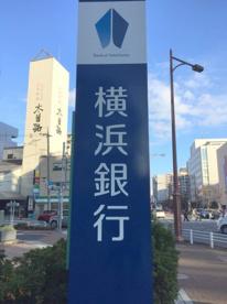 横浜銀行 大森支店の画像1