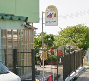 金ケ崎北保育園の画像1