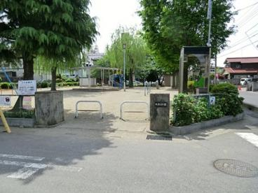 北越谷第三公園の画像1