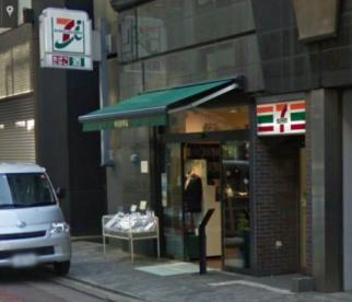 セブン-イレブン東日本橋3丁目店の画像1